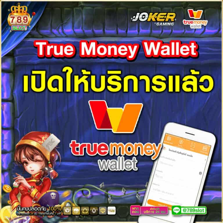 JOKER TRUE WALLET (2)