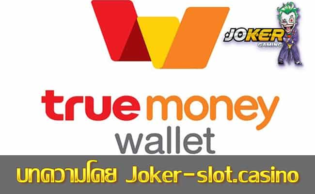 JOKER123 TRUE WALLET
