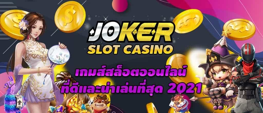 joker gaming casino