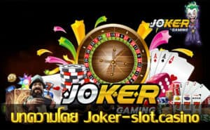 joker gaming world